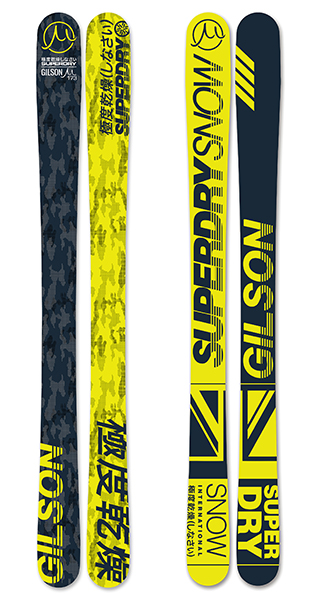 Superdry ultimate yellow skis small